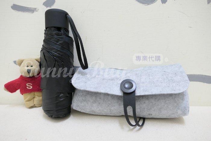 【Sunny Buy】◎現貨◎ 美國 Bennkai 設計師黑色素面口袋雨傘 折傘 附不織布傘套 攜帶方便