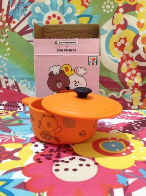 7-11 Le Creuset for Line friends 系列 Brown 圓形鍋 貯物盒連蓋