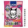 《Life M》【便便清潔】日本獅王LION 除臭紙...