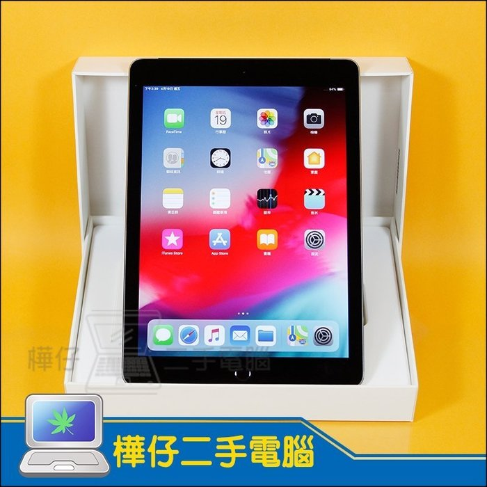 【樺仔中古電腦】蘋果 iPad Air 2 16GB Cellular WiFi+4G LTE 可插SIM卡 A1567