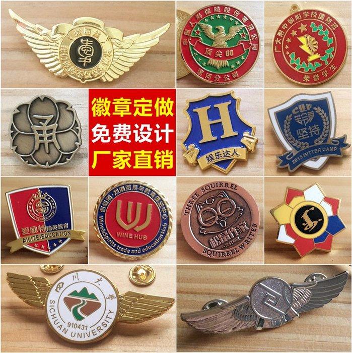 千夢貨鋪-金屬徽章定做勛章定制校徽班徽logo來圖胸針制作紀念胸章訂做胸徽