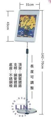 【品特優家具倉儲】P723-07告示牌多功能夾式標示牌P5-A3