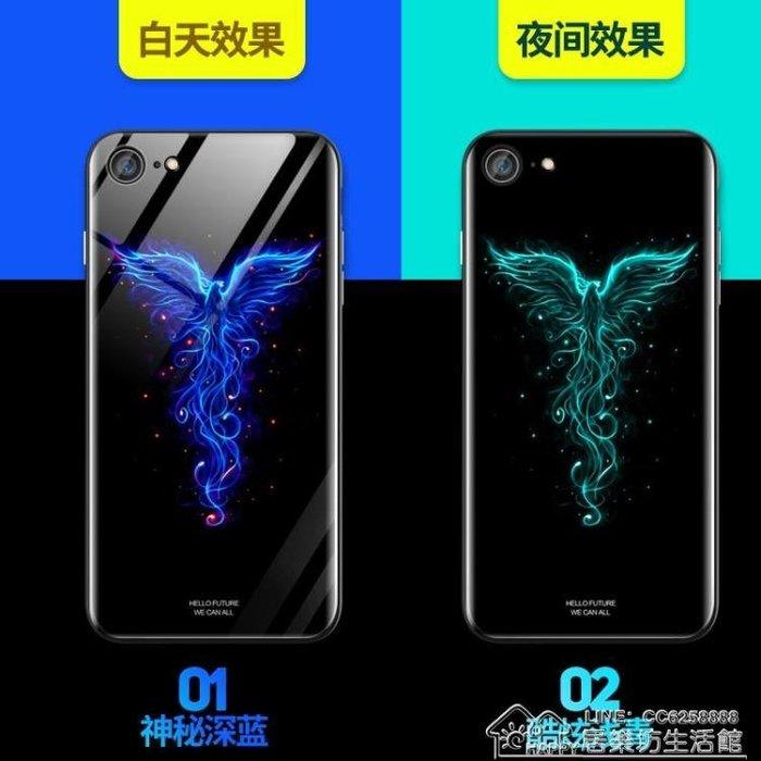 【瘋狂夏折扣】蘋果6手機殼全包iphone6s夜光玻璃保防摔男ipone六個性創意超