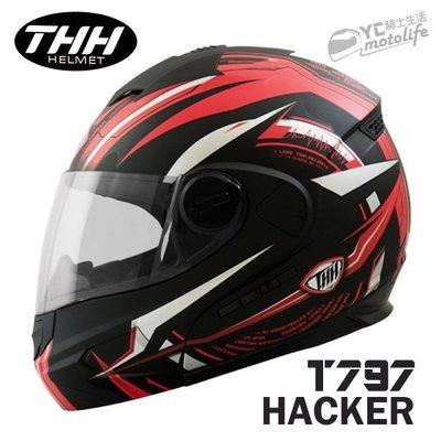 YC騎士生活_THH T-797 A+ 可樂帽 可掀式安全帽 雙鏡片 內藏墨鏡 可拆式 駭客 平黑紅 T797A+