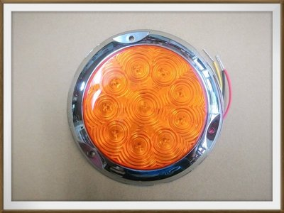 【帝益汽材】 5800 LED 後燈 煞車燈 方向燈 邊燈 黃色 紅色 適用於:貨車 卡車 拖車 板車 聯結車 水泥車