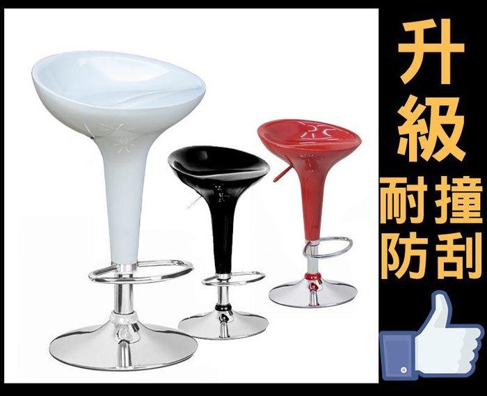 吧檯椅 吧台椅 加強塑料 設計師最愛 晶燦極光 高腳椅 餐廳椅 酒吧椅 LOG- 101  LOG-162 *好實在*