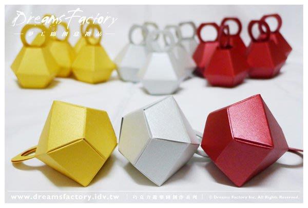 [夢工廠DF]鑽戒喜糖盒/婚禮小物/送客禮品 歡迎婚紗/喜餅異業合作