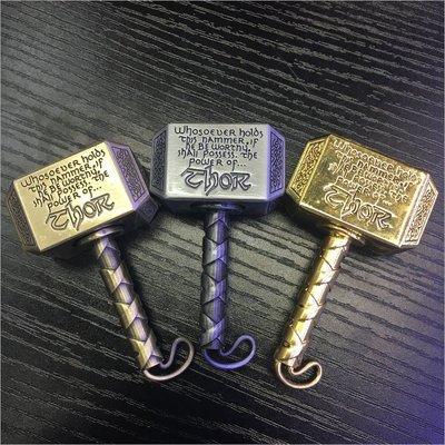 (現貨)指尖陀螺-雷神之鎚,金、銀、銅可選擇