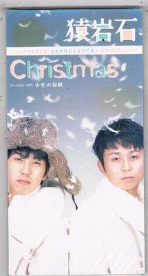 [鑫隆音樂]日語3吋單曲-猿岩石:Christmas /CODA-1378 / 原裝進口版/ 全新/免競標