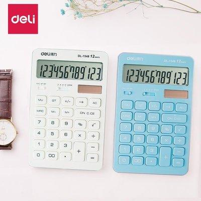 計算器學生財務會計專用計算器大屏幕多功能學生計算機