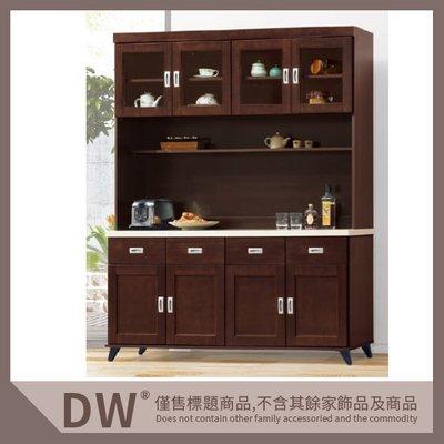 /【多瓦娜】胡桃色5.3尺石面餐櫃(N33+N33-1)(全組) 19046-193002