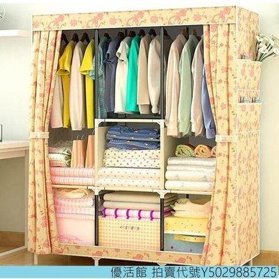 【優活館】 樂活時光簡易衣柜布藝布衣櫥...