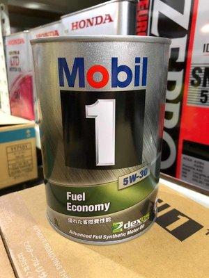 『油工廠』Mobil 1 5W-30 5w30 Advanced Fuel Economy 全合成機油 鐵罐 節能 1L