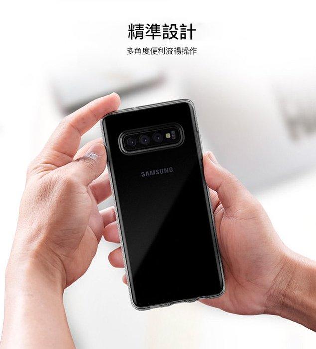 超 出清 優惠價  Spigen Galaxy S10 Plus Liquid Crystal 手機保護殼(晶透)