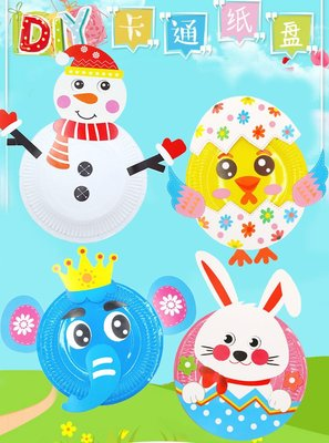 ♥粉紅豬的店♥耶誕節 聖誕節 手作 DIY 拼貼 雪人 紙盤畫 創意 拼圖 彩色 盤子 黏貼畫 佈置 材料包-現預T