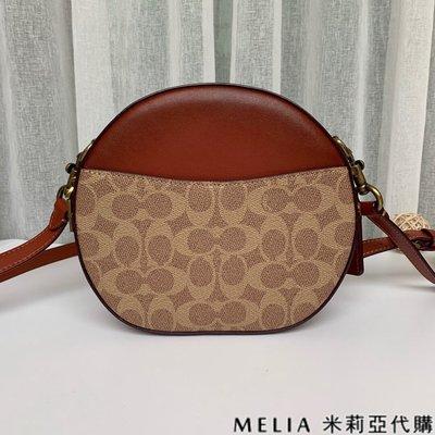 Melia 米莉亞代購 商城特價 數量有限 每日更新 COACH 38680 CANTEEN 斜背單肩包 小圓包 棕色