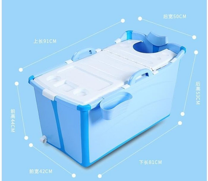 澡盆大寶寶可折疊洗澡桶 兒童浴桶 泡澡桶 洗澡盆 嬰兒浴盆游泳池【小怪獸】