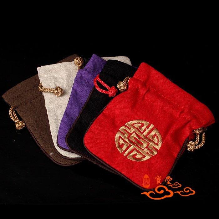 【福寶堂】棉麻福袋禮品袋 手串錦囊袋文玩袋佛珠袋錦袋手鏈首飾袋零錢袋(一組10個)