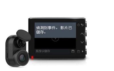 (小鳥的店)Garmin Dash Cam 46D 行車紀錄器 保固三年 140度 1080P