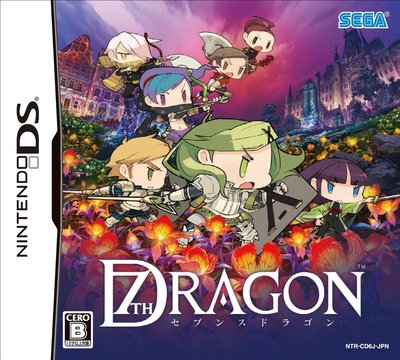 NDS 七龍傳說 Seventh Dragon 純日版 二手品