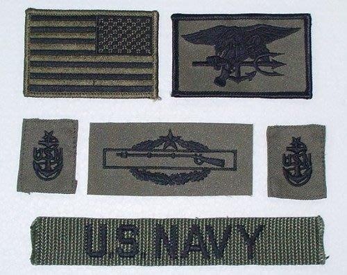 階級 海軍
