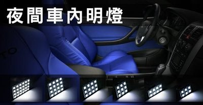 TG-鈦光 LED 5050 SMD 8 pcs  爆亮型室內燈 車門燈 行李箱燈 Outlander Grunder