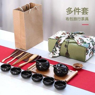 熱賣定制禮物禮品logo送客戶創意高檔商務禮物實用開業贈品年會活動小禮品
