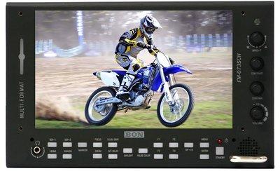 九晴天 租螢幕、monitor出租、租監視器 租鏡頭 出租~BON FM-073SCH 七吋