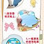 ♠益啟童樂♠ 手指訓練 靈活度 兒童 DIY 手作 創意 動物 不織布 黏貼畫 圓盤 立畫 交通 圖案 紙盤畫-現預E