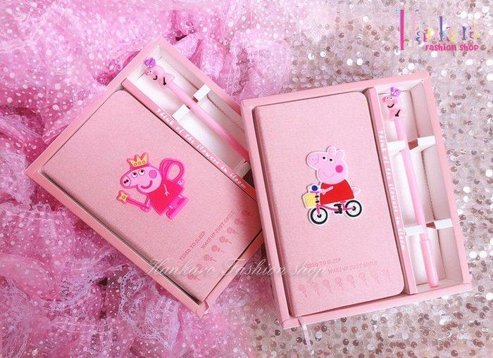 ☆[Hankaro]☆ 創意佩佩豬系列筆記本簽字筆禮盒畢業開學學生送禮