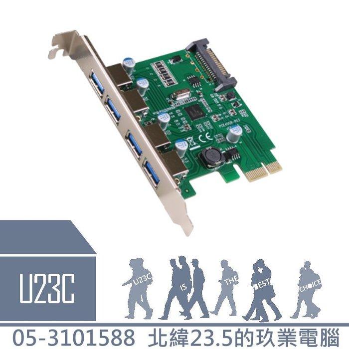 『U23C含稅開發票』 伽利略 PCI-E USB 3.0 4 Port 擴充卡 NEC晶片 PTU304B