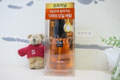 【Sunny Buy】◎現貨◎ 髮尾油 韓國連線MISE EN SCENE - 千頌伊 玫瑰精華護髮油