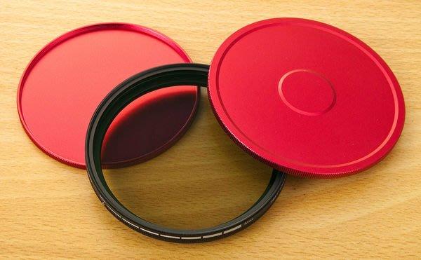 呈現攝影-品色 可調式ND減光鏡 82mm ND鏡 MC雙面鍍膜 ND2-ND400 減光9格 鋁收納盒