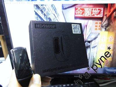 本店擁有正評1155 是你購物的保障 包郵費 100%新 手帶 戶外运动攝像机 1080P Camera 支32G 電:51141215