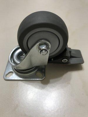 附發票(東北五金)正台灣製 頂級 2吋 TPR 膠輪 儀器輪 平板活動+煞車 靜音式 雙培林 耐用度高!
