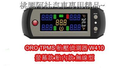 PRIUS PRIUSC 86 PREVIA  ORO TPMS 胎壓偵測器 W410 螢幕款 胎內 無線