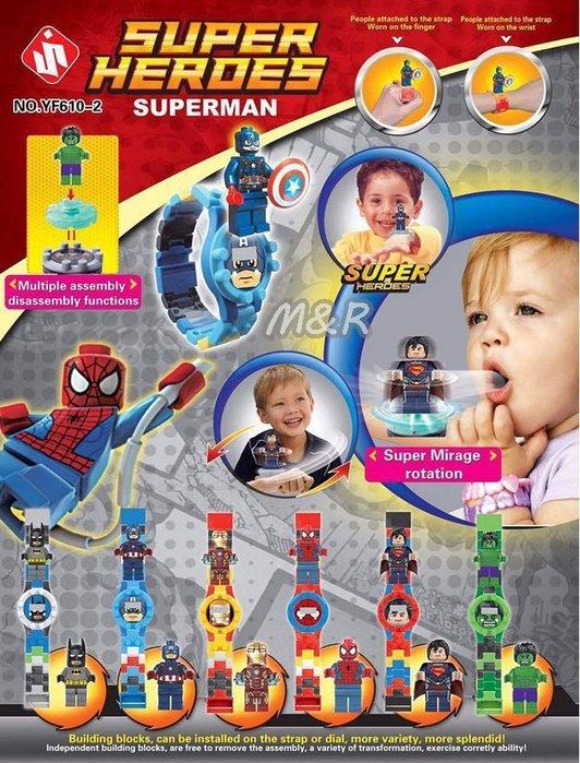 兒童復仇者英雄聯盟 電子手錶積木 益智玩具