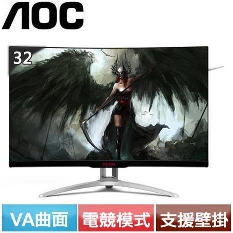 斤斤計較~非宜花東及偏遠加價地區可免運 艾德蒙 AOC AGON AG322FCX1 32型 曲面電競螢幕