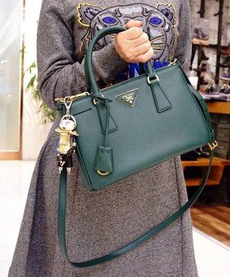Prada BN2316 Mini Saffiano Lux Tote Bag迷你斜背綠