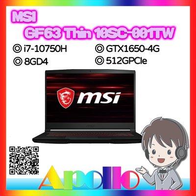 GF63 Thin 10SC-001TW/i7-10750H/8G/512GPCIe/GTX1650-4GB/144Hz