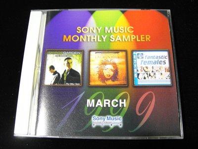 【198樂坊】SONY MUSIC MONTHLY SAMPLER MARCH 1999(Beautifu Day)CF