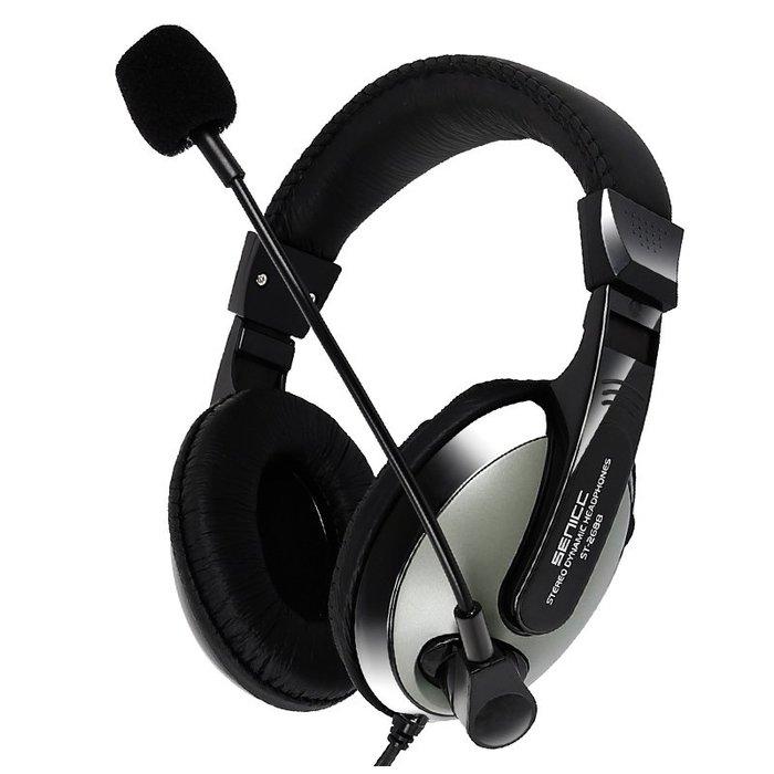 頭戴式耳機 筆記本臺式機電腦 游戲耳麥 麥克風話筒聲麗