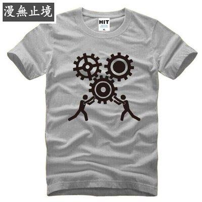 漫無止境 新款男式T恤 Teamwork 團隊合作 班服舍服 同學會聚會DIY ebayy