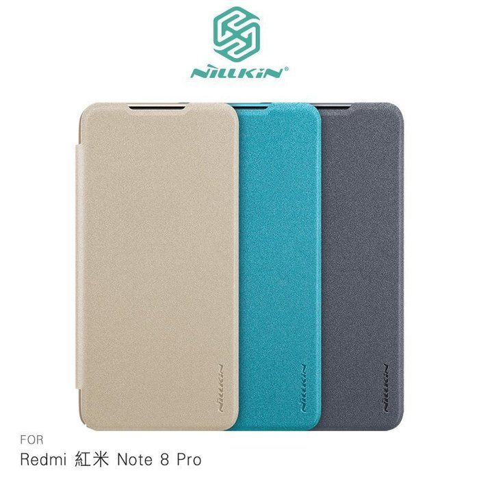 NILLKIN Redmi 紅米 Note 8 Pro 星韵皮套 掀蓋皮套 硬殼 書本套 側翻皮套【MIKO米可手機館】