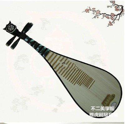 【格倫雅】^款初學者練習者款民族樂器月檀硬木成人琵琶帶琵琶包31212[g-l-y23