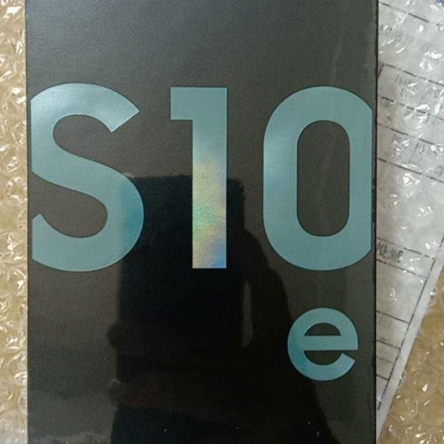 全新未封拆 Samsung Galaxy S10e (6G/128G) - 絢光綠 綠色 限新莊面交 附神腦發票影本