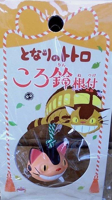 =海神坊=日本原裝空運 TOTORO 豆豆龍 1吋 貓巴士 小鈴噹 祈願根付鈴 龍貓公車 鑰匙圈吊飾20入4500元免運