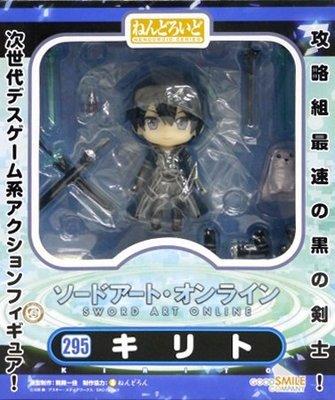 日本正版 GSC 黏土人 刀劍神域 SAO 桐人 可動 公仔 模型 日本代購