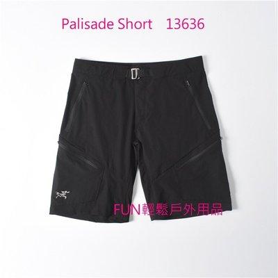 ARCTERYX始祖鳥Palisade Short 男款春夏排汗休閒速乾短褲 13636 (預購品)