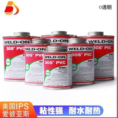IPS WELD-ON 305 PVC膠水 UPVC進口愛彼亞斯 給水管膠粘劑 粘合劑  #小兄弟&雜貨鋪# oyf 9696